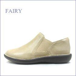 fairy  フェアリー  fa19604okbg  オークベージュ 【合わせやすいシンプル・・楽楽ウィズ4Eの履き心地。。fairy サイドゴアスリッポン】
