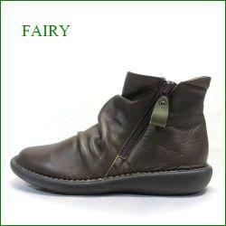 fairy  フェアリー  fa19660dn   ダークブラウン 【馴染む柔らかレザー・・肌触り良い履き心地。。fairy Wジッパーブーツ】