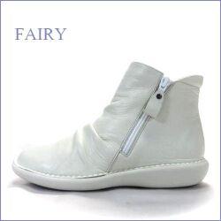 fairy フェアリー fa19660wt オフホワイト 【オ―ルシーズン活躍のオフホワイト!今すぐ馴染む柔らかレザー。。fairy Wジッパーブーツ】
