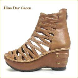 hina day green  ヒナデイグリン hi4390dca  ダークキャメル  【可愛いボリューム・・安心のふわふわクッション・・ hina  ほっとするブーツ・サンダル】