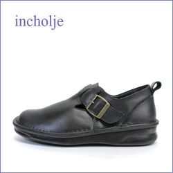 in cholje インコルジェ in8005bl ブラック 【楽らくFITする・・ふわふわソール・・incholje・シンプル・モンクストラップ】