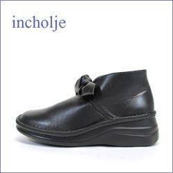 in cholje インコルジェ in8205bl ブラック 【ずっと履きたい・・柔らかソール・・楽らくFITの・・incholje・プロペラりぼん】