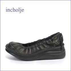 incholje インコルジェ in8394bl  ブラック  【伸びて 吸いついてフィット・・ソフトなレザーの・ incholje  快適リボン パンプス】