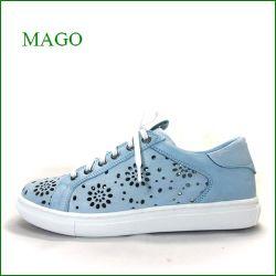 MAGO マーゴ mg20075bu  ブルー 【新鮮パンチングデザイン・・トルコからやってきた。MAGO靴 大人のスニーカー】
