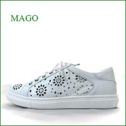 MAGO マーゴ mg20075wt ホワイト 【新鮮パンチングデザイン・・トルコからやってきた。MAGO靴 大人のスニーカー】