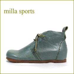 milla sports ミラスポーツ mi15500ta ターコイズ 【かわいい丸さのラウンドトゥ・巾広4E・・milla sports ひもひもアンクルブーツ】
