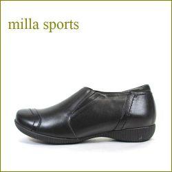 milla sports ミラ mi3073bl ブラック 【新鮮・ラウンドソールで・・楽らく 歩き放題・・Miilla Sports 柔らかレザースリッポン】