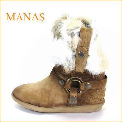 MANAS  マナス ms2710ok オーク 【本場スペインの履き心地・・・MANAS・・ すごく可愛い リアルファー・ブーツ】
