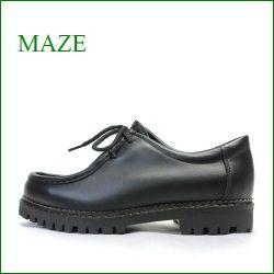 maze マーゼ  mz710bla  ブラック 【おしゃれ馬革ハラコと・・・いい革してるイタリアンレザー・・ maze  チロリアンシューズ】