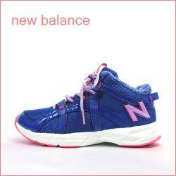 new balance ニューバランス nb767bu ブルー 【ダンスエアロに最適な機能を搭載した・・・ミッドカットモデル・・New Balance WX767H】
