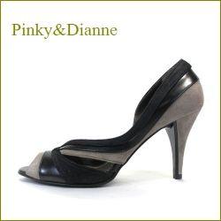 pinky & dianne ピンキ—&ダイアン pi06bl  ブラック  【きれいな流れるシルエット・・pinky & dianne オープントゥパンプス】