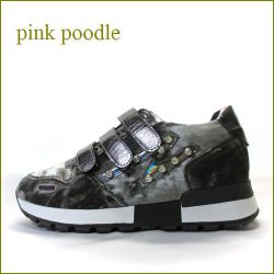 pink poodle ピンクプードル pi1602ga Gメタリック 【オ—ルシーズン大活躍!新鮮オシャレ素材。。pink poodle・スニーカー・スタイル】