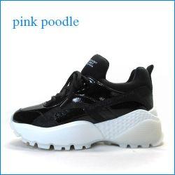 pink poodle ピンクプードル pi1802bl ブラック 【人気急上昇中・・包み込むクッションストレッチ。。。pink poodle・厚底のダッドスニーカー】