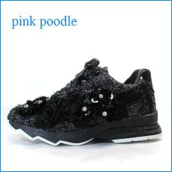 pink poodle ピンクプードル pi5867bl ブラック 【最新レース素材と・・いっぱいお花が咲いている。。pink poodle・きらきらスニーカー】