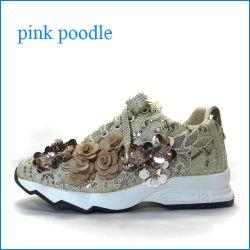 pink poodle ピンクプードル pi5867go ゴールドベージュ 【最新レース素材と・・いっぱいお花が咲いている。。pink poodle・きらきらスニーカー】
