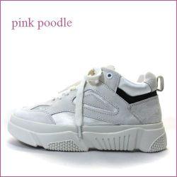pink poodle ピンクプードル pi588bg ベージュ 【人気急上昇中・・おしゃれなスタイル。。pink poodle・厚底・ダッドスニーカー】