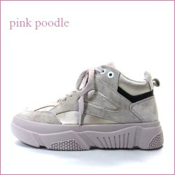 pink poodle ピンクプードル pi588pk ラべンダピンク 【人気急上昇中・・おしゃれなスタイル。。pink poodle・厚底・ダッドスニーカー】