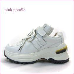 pink poodle ピンクプードル pi8125wt ホワイト 【かわいいボリューム・・おしゃれなWパッド&ベルト。。pink poodle・スニーカー】