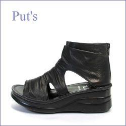 put's プッツ pt4050bl  ブラック  【ずっと履きたい・・柔らかソール・・楽らくFITの・・・Put's ラウンドソール・サンダル】