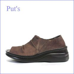 プッツ put's pt82949dn ダークブラウン 【ソフトなカカト・・ちょびっとオープントゥの・・Put's靴 ホッとするスリッポン】