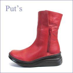 put's靴 プッツ pt8380re  レッド 【足裏に優しい 快適クッション・・ put's靴 かわいい丸さ・・シンプルブーツ】