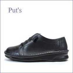 プッツ put's pt8549bl ブラック 【スポッ..と履ける・・楽らく FITする柔らかソール・・Put's ゴムゴム・マニッシュ】