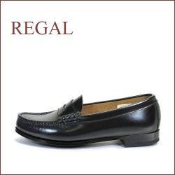 REGAL リーガル re14bl ブラック 【履きやすくて丈夫な・・巾広ワイズ 3E(EEE)・・・REGAL 手縫いのモカシン・ローファー】