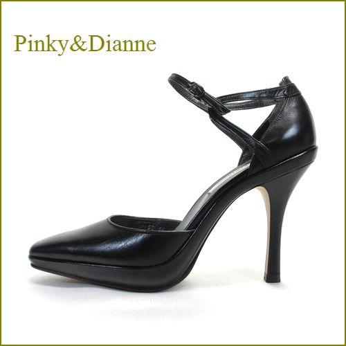 pinky & dianne ピンキ—&ダイアン pi02bl  ブラック  【きれいな流れるシルエット・・pinky & dianne セパレートパンプス】