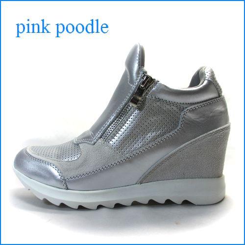 pink poodle ピンクプードル pi165sl シルバー 【オ―ルシーズン大活躍!注目度アップのチャックチャック。。pink poodle・インソール・スリッポン】