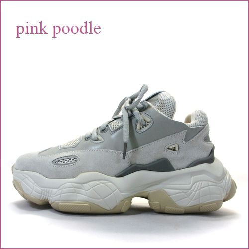 pink poodle ピンクプードル pi1905gy ライトグレイ 【人気急上昇中・・ボリュームたっぷり可愛いソール。。pink poodle・ダッドスニーカー】
