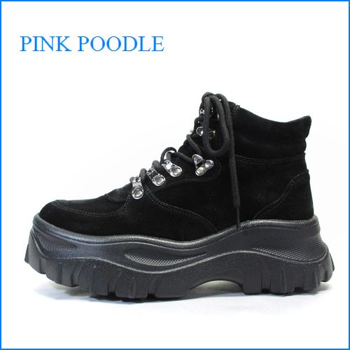 pink poodle ピンクプードル pi50089bl ブラック 【可愛さ満点!注目ボリュームソール。。pink poodle トレッキング・スニーカー】