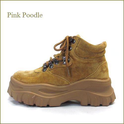 pink poodle ピンクプードル pi50089ca キャメル 【可愛さ満点!注目ボリュームソール。。pink poodle トレッキング・スニーカー】