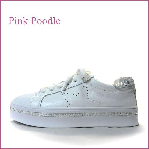 pink poodle ピンクプードル pi5661wtsl ホワイトシルバー 【可愛いシンプルデザイン・ワンポイントのぴかぴかラインストーン・厚底スニーカー】