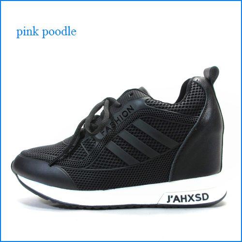 pink poodle ピンクプードル pi7018bl ブラック 【注目おしゃれモノトーン・・きれいにスタイルアップする。。pink poodle インヒールスニーカー】