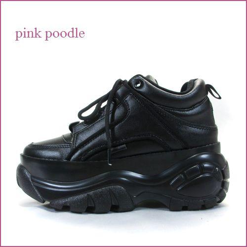pink poodle ピンクプードル pi8118bl ブラック 【ボリューム満点・・可愛いたっぷり厚底ソール。。pink poodle・ダッドスニーカー】