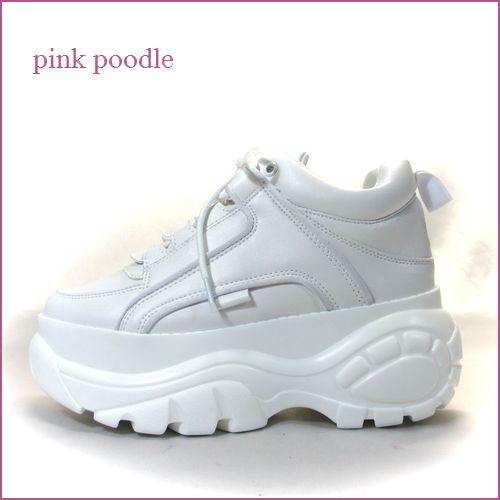 pink poodle ピンクプードル pi8118wt ホワイト 【ボリューム満点・・可愛いたっぷり厚底ソール。。pink poodle・ダッドスニーカー】