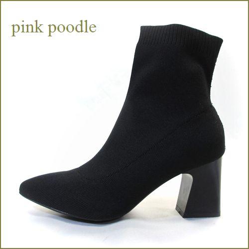 pink poodle ピンクプードル pi8622bl ブラック 【注目度独り占め!楽にフィットする。。pink poodle ストレッチブーツ】