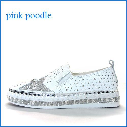 pink poodle ピンクプードル pi9095wt ホワイト 【新鮮!星パンチとぴかぴかストーン・・pink poodle・柔らかソールのスリッポン】