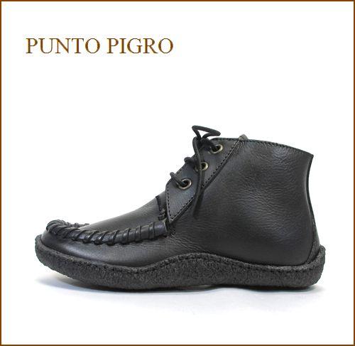 punto pigro  プントピグロ pp03bl  ブラック 【良く馴染む・・極上オイルレザー・・punto pigro・・足を包む最高の履き心地】