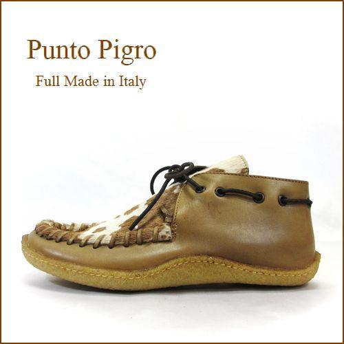 punto pigro  プントピグロ pp04br  ブラウン 【おしゃれハラコと・・馴染むイタリアン・オイルレザー・・punto pigro・・足を包む最高の履き心地】