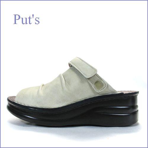 プッツ put's pt4039gg  グレージュ  【どんどん歩ける柔らかソール・・ずっと楽らくフィット・・・Put's ミュールサンダル】