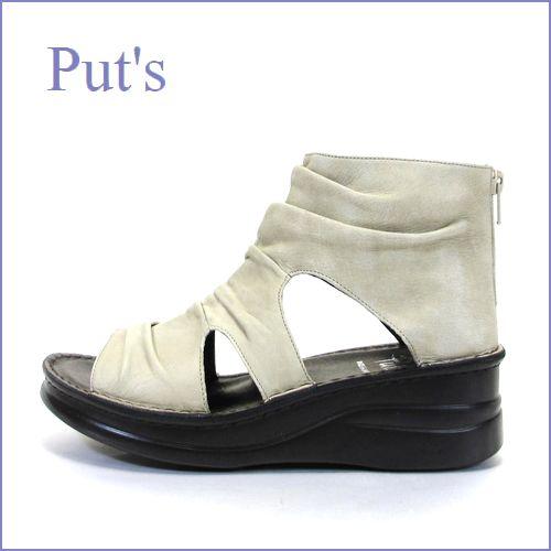 put's プッツ pt4050gy  グレージュ  【ずっと履きたい・・柔らかソール・・楽らくFITの・・・Put's ラウンドソール・サンダル】