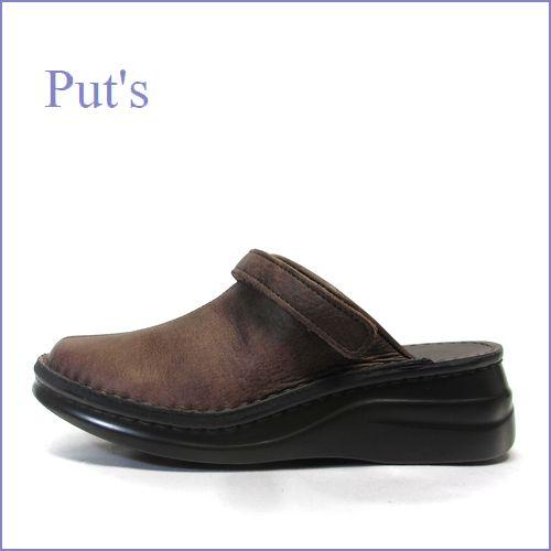 put's プッツ pt8171dn ダークブラウン  【シンプル可愛い・・・まん丸サボ・・ put's靴 ほっとする履き心地】