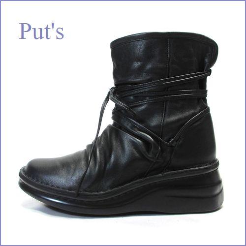 put's靴 プッツ pt8344bl  ブラック  【すぽっ..と履けるから楽!足裏に優しい 快適クッション・・ put's靴 ひもひもリボンブーツ】