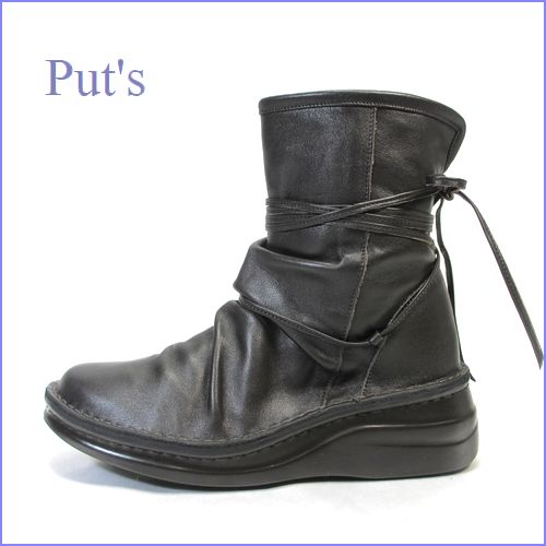 put's靴 プッツ pt8344dbr  ダークブラウン  【すぽっ..と履けるから楽!足裏に優しい 快適クッション・・ put's靴 後ろリボンブーツ】