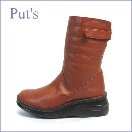 put's靴 プッツ pt83461br  Rブラウン 【足裏に優しい 快適クッション・・ put's靴 かわいい丸さ・・バックベルトブーツ】