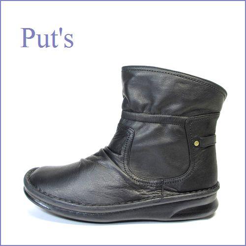 put's プッツ pt85191bl ブラック 【ずっと履きたい・・柔らかソール・・楽らくFITの・・・Put's ラウンドソール・アンクル】