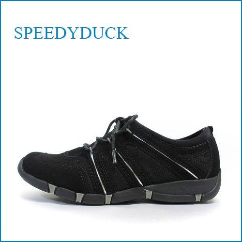 SPEEDY DUCK  スピーディーダック  sd7503bl  ブラック 【足あたりの良い柔らか素材・・すっぽと履ける。。楽らくロングセラー】