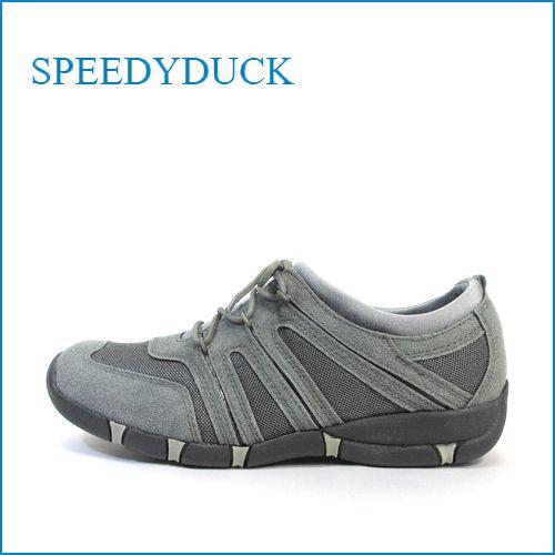 SPEEDY DUCK  スピーディーダック  sd7503dgy  ダークグレイ 【足あたりの良い柔らか素材・・すっぽと履ける。。楽らくロングセラー】