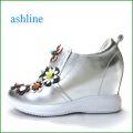 ashline アシュライン as161256sl  シルバー 【靴がもっと好きになる*カラフル&とんがりお花の** ashline  かわいいインヒールスニーカー】